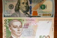 Доллар и гривна фото